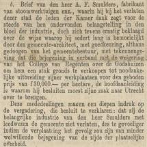 Krantenbericht: 'Ingezonden brief aan de Kamer van Koophandel in den-Bosch in 1872'.
