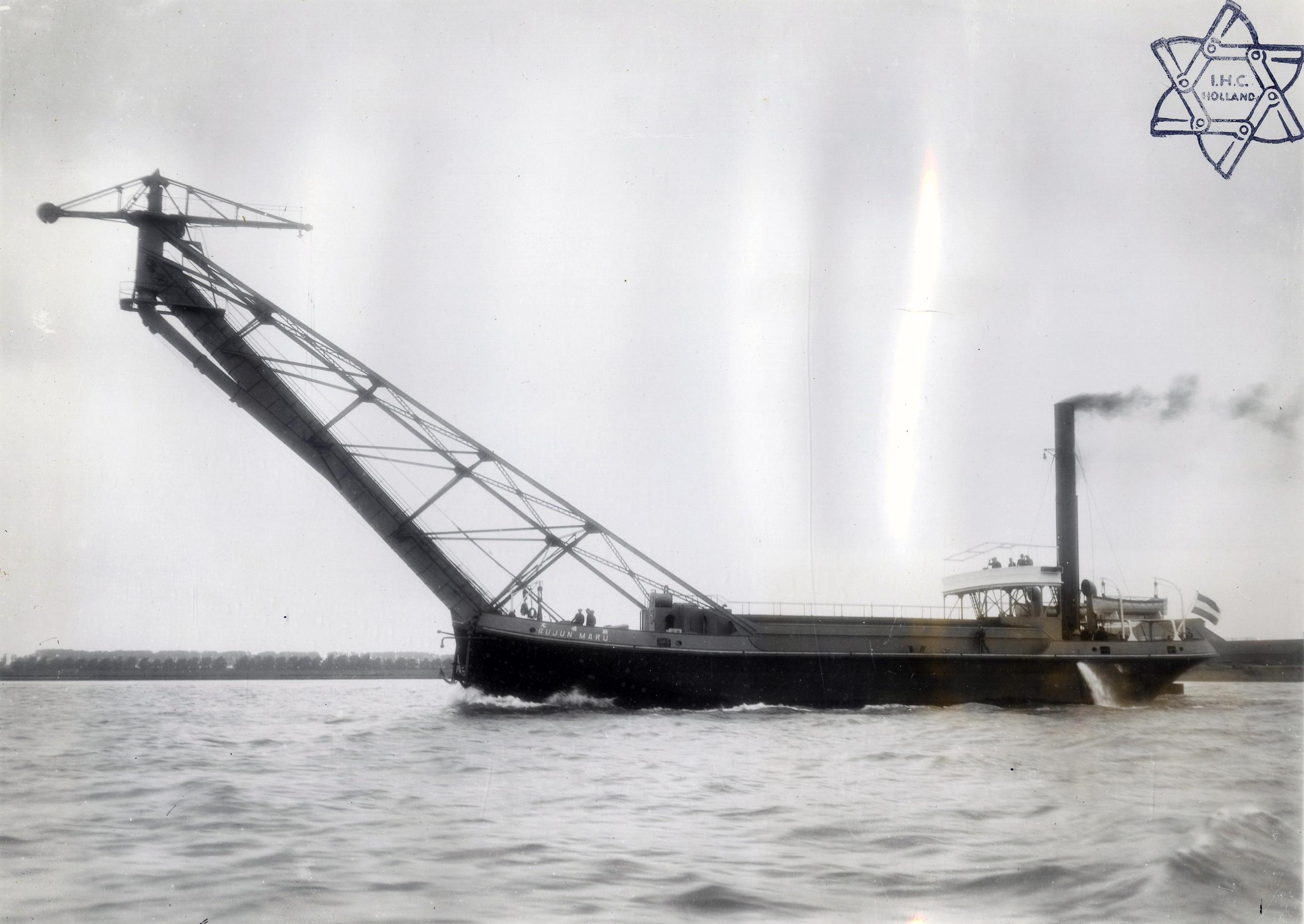 Bnr. 573: Bajun Maru (1924)